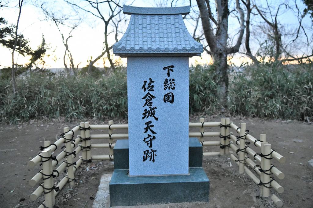 本丸跡 石碑