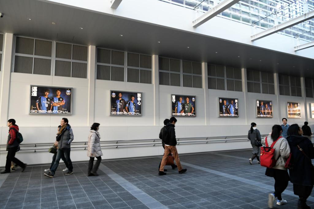 川崎フロンターレ 選手画像