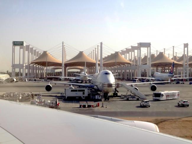 JDH Airport Haji Terminal