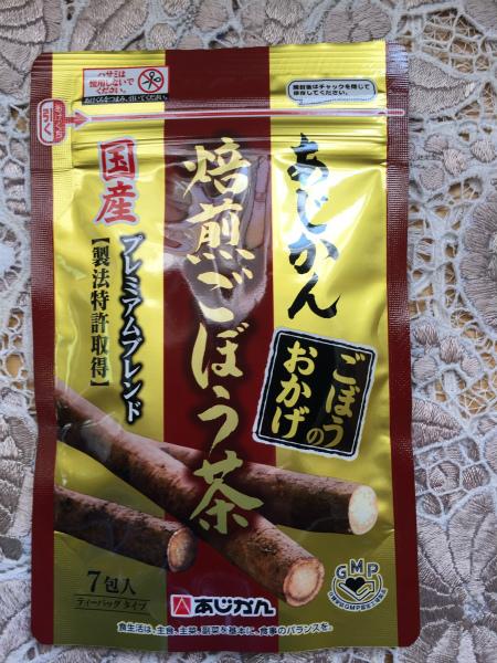 ajikangobou_0317.jpg
