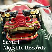 獅子舞s アカシックレコードリーダーさゆり
