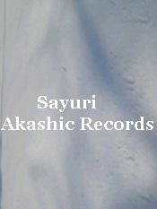 平成30年雪 アカシックレコードリーダーさゆり