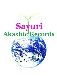 地球 アカシックレコードリーダーさゆり