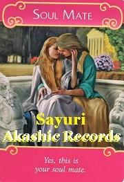 アカシックレコード リーダーさゆり soulmates