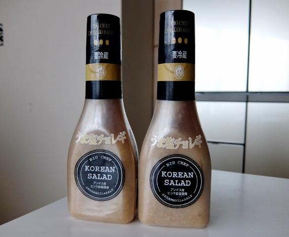 コストコ ◆ チョレギ ソース Choregi Sauce 528円也(130円引き) ◆
