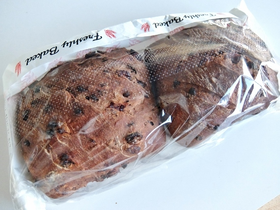 コストコ ◆ チョコレート クランベリーローフ 998円也 ◆