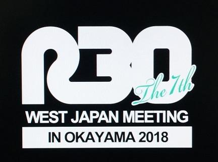 2018 オカミー サンプル