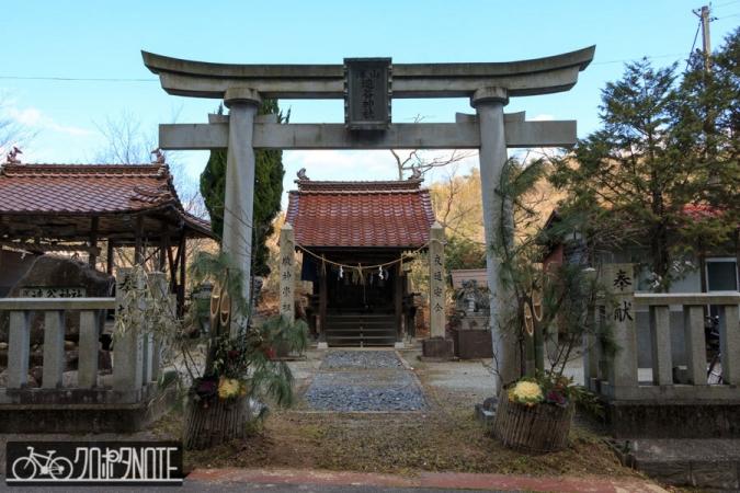 深山速谷神社