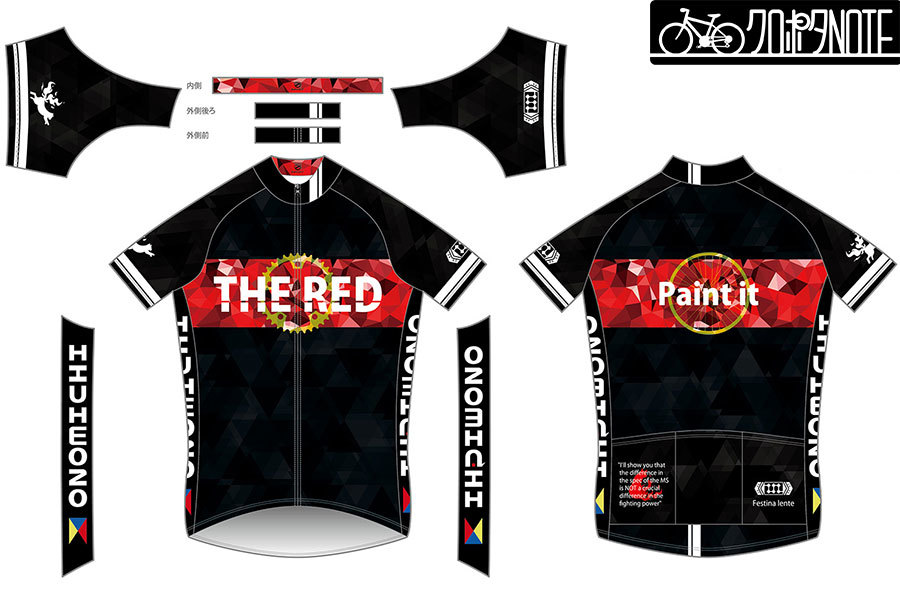 CPNOTE_THE_RED_jersey.jpg