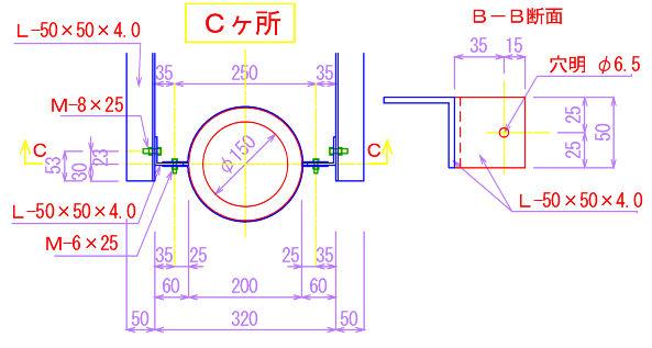 煙突CAD_3