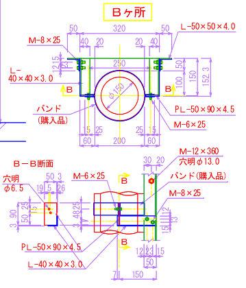 煙突CAD_2