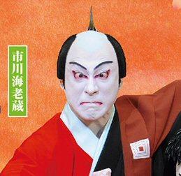Kabuki_1_l.jpg