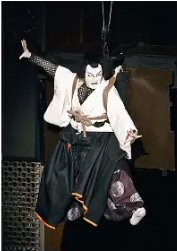 Kabuki_2_l.jpg