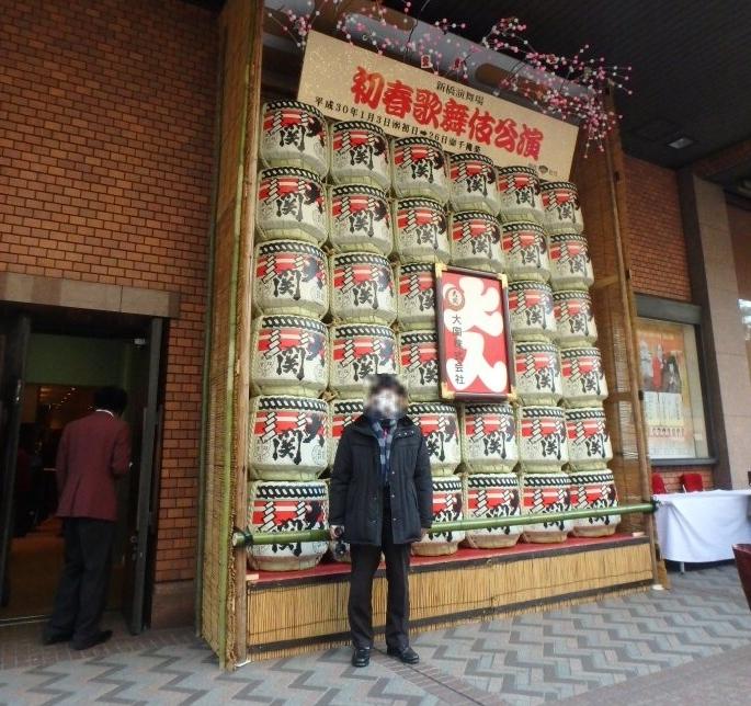 Kabuki_6.jpg