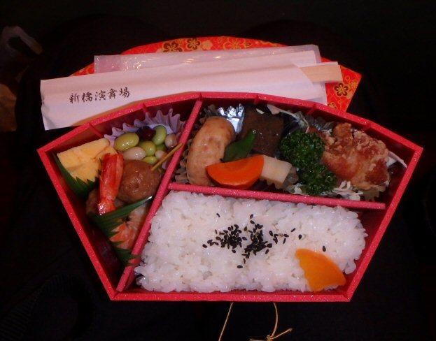 Kabuki_7.jpg