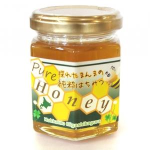 非加熱 完熟はちみつ north bee 東神楽産採れたまんまの純粋はちみつ 130g瓶入り緑ラベル