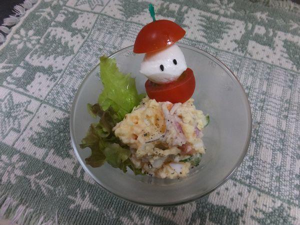 2017xmas-salada1-web600.jpg