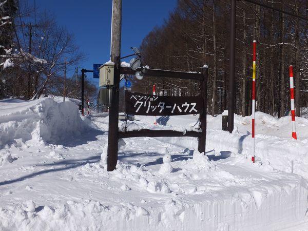 2018kokudoukanban-jyosetu9-web600.jpg