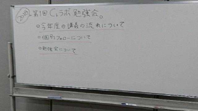 180205_勉強会記事_勉強会第1回_01