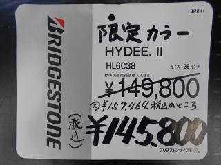 20180214-HYD03.jpg