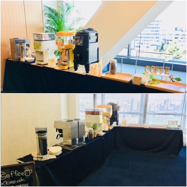 法政大学 丸の内 カンファレンスconference コーヒーケータリング ドリンクコーナー