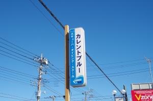 白井市スポーツ施設 (1)