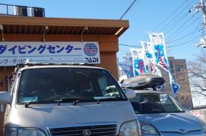 白井市スポーツ施設 (2)
