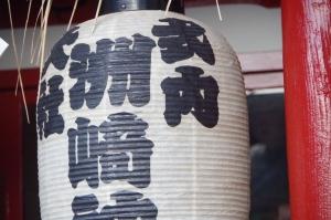 洲崎神社初詣 (18)
