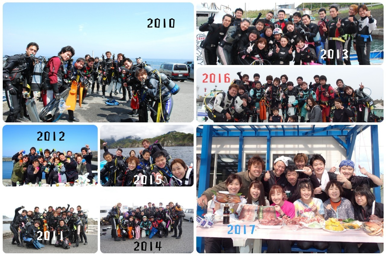 9周年記念勝山BBQ