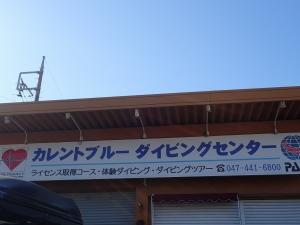 P1131951.jpg