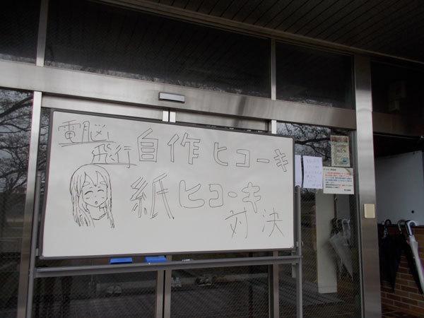 DSCN3959.jpg