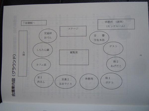 DSCN4744.jpg