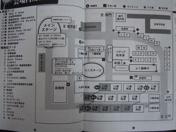 DSCN4747.jpg