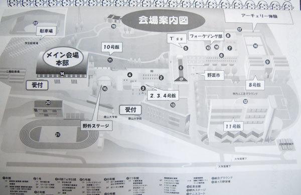 DSCN4757.jpg
