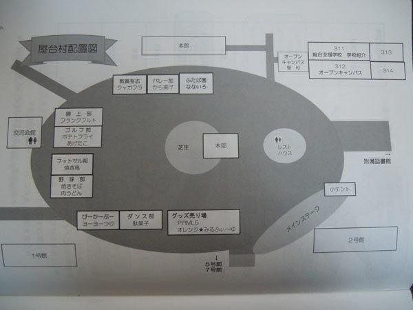 DSCN4760.jpg