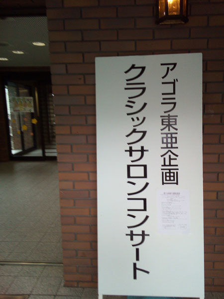 IMG_20171014_144413.jpg