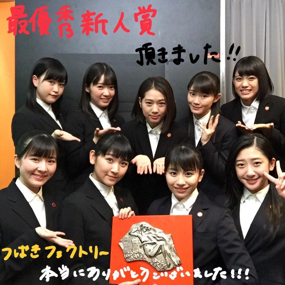 レコード大賞20171230