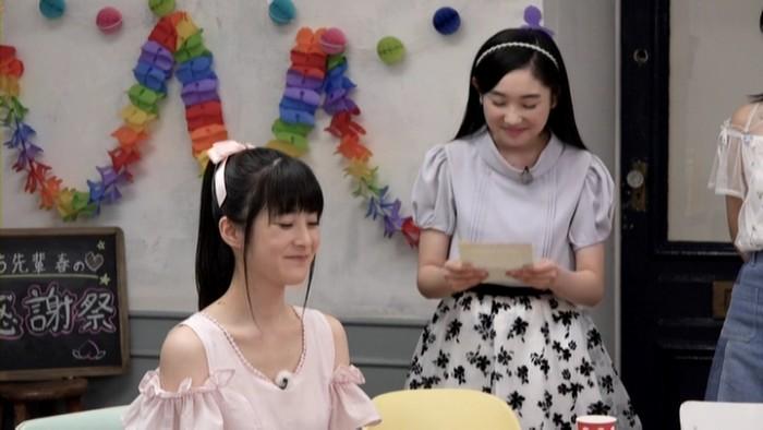 嗣永桃子メモリアル26やなみんからの手紙04