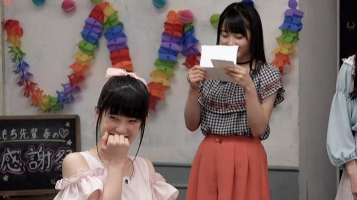 嗣永桃子メモリアル33もりとちからの手紙02