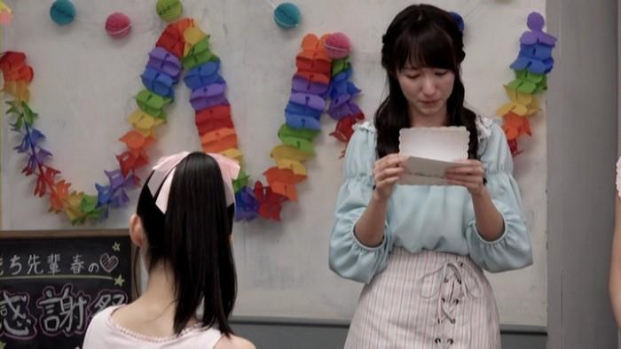 嗣永桃子メモリアル42山木さんからの手紙06