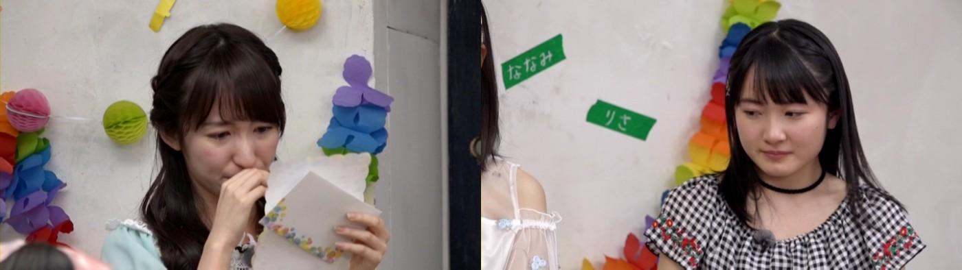 嗣永桃子メモリアル41山木さんからの手紙05