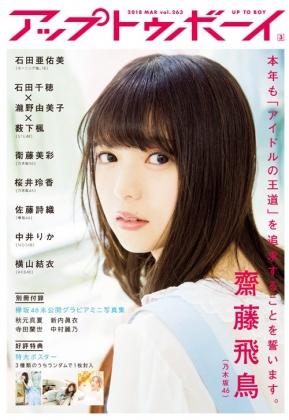 UTB Vol263表紙