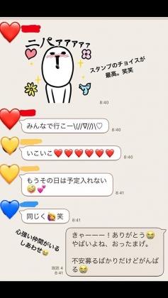 鈴木愛理ストーリーにLINE02