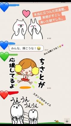 鈴木愛理ストーリーにLINE03
