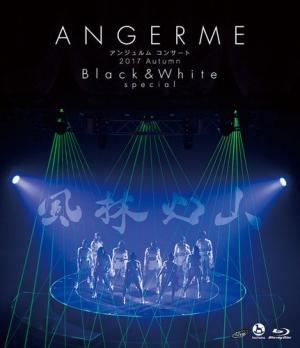 アンジュルム コンサート 2017 Autumn 「Black White」special ~風林火山~blu-ray