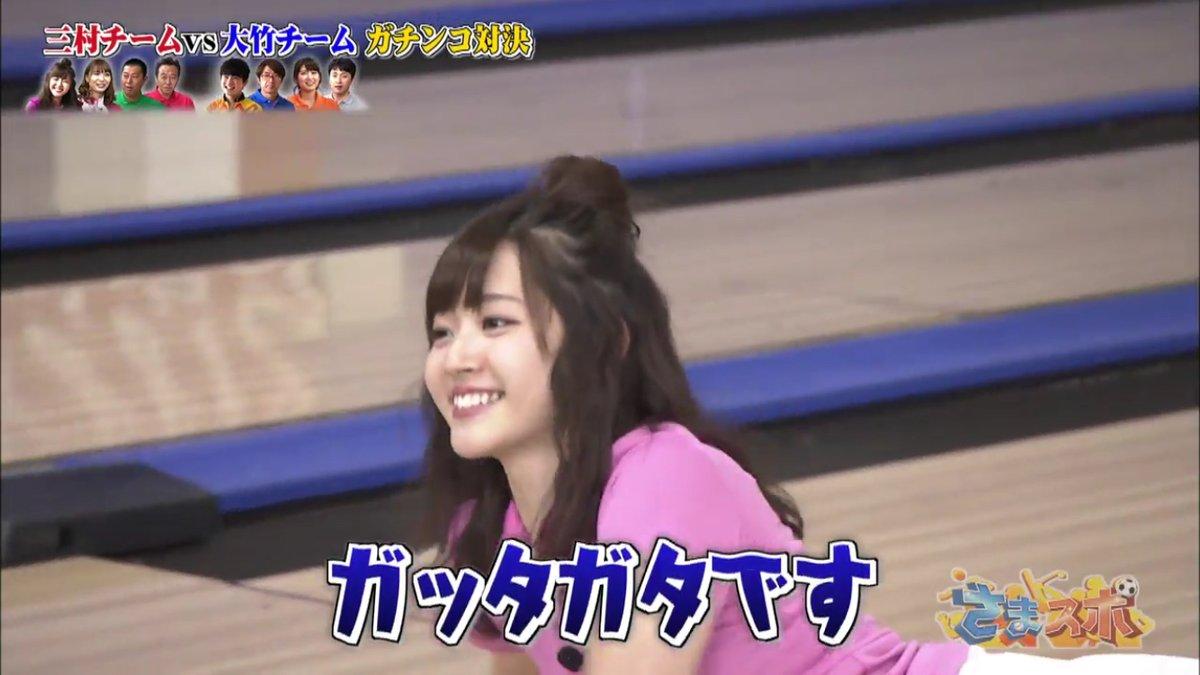 さまスポ20180203鈴木愛理01