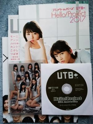 UTB+42画像