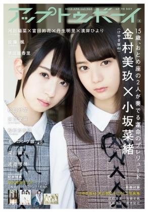 UTB Vol264表紙
