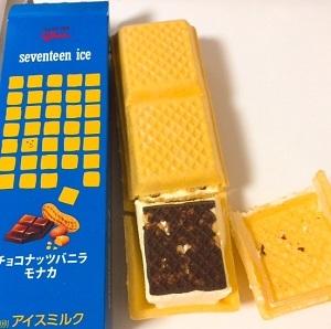 セブンティーンアイスチョコナッツバニラモナカ