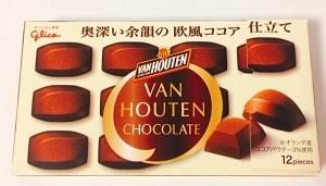 バンホーテンチョコレート